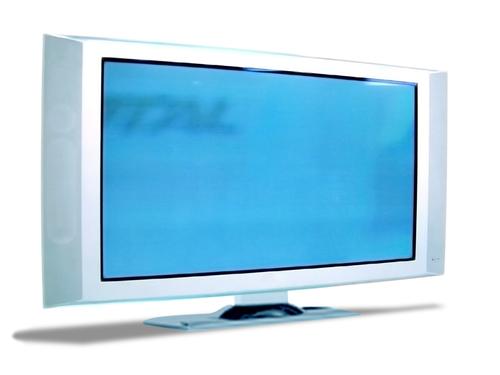 Inred för mysiga tv-kvällar